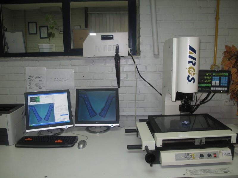 Wiring Installation Lab Report